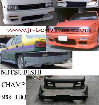 ชุดแต่งรอบคันmitsubishi champ_17