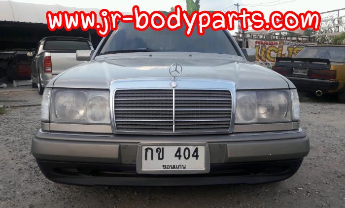image_1465890787974